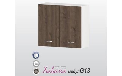 Горен кухненски шкаф Хавана G13 80 см. - дъб марон