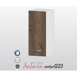 Горен кухненски шкаф Хавана G23 30 см. - дъб марон