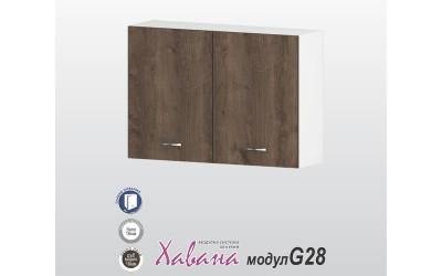 Горен кухненски шкаф Хавана G28 100 см. - дъб марон