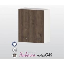 Горен кухненски шкаф Хавана G49 60 см. - дъб марон