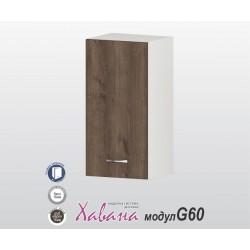 Горен кухненски шкаф Хавана G60 35 см. - дъб марон