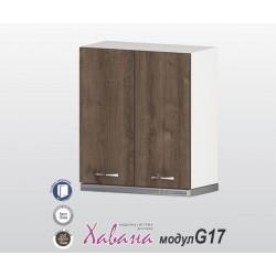 Кухненски шкаф за аспиратор Хавана G17 60 см. - дъб марон