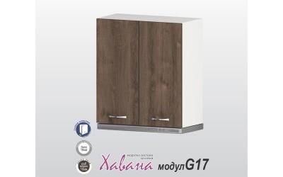 Шкаф за аспиратор Хавана G17 60 см. - дъб марон