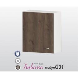 Горен кухненски шкаф Хавана G31 60 см. с врата за ъгъл - дъб марон