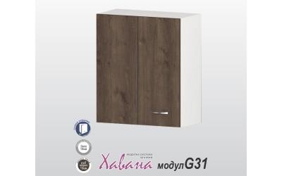 Шкаф Хавана G31 60 см. с врата за ъгъл - дъб марон