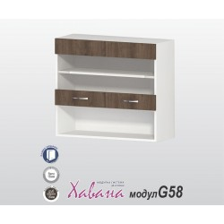 Горен кухненски шкаф Хавана G58 80 см. с витрина - дъб марон