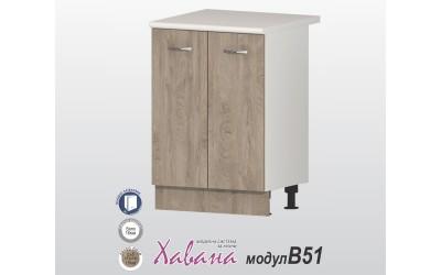 Кухненски долен шкаф Хавана B51 60 см. - дъб норте