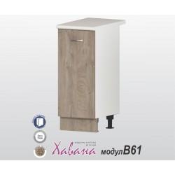 Кухненски долен шкаф Хавана B61 35 см. - дъб норте