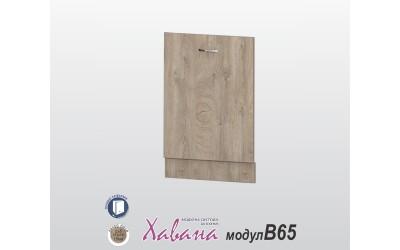 Врата за съдомиялна Хавана B65 60 см. - дъб норте