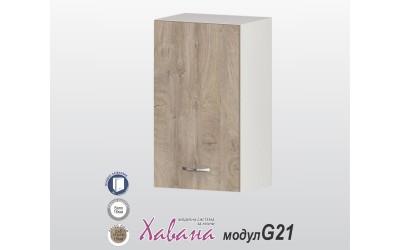 Горен кухненски шкаф Хавана G21 40 см. - дъб норте