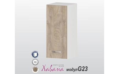 Горен кухненски шкаф Хавана G23 30 см. - дъб норте