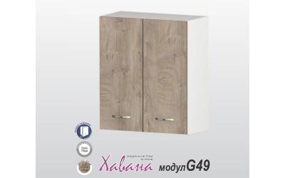 Горен кухненски шкаф Хавана G49 60 см. - дъб норте