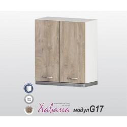 Кухненски шкаф за аспиратор Хавана G17 60 см. - дъб норте