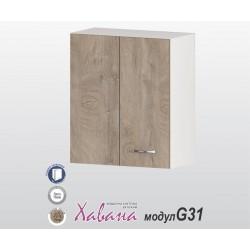 Горен кухненски шкаф Хавана G31 60 см. с врата за ъгъл - дъб норте
