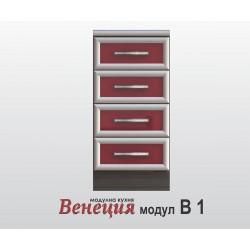 Долен шкаф с четири чекмеджета - Венеция В1