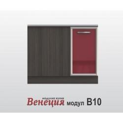 Долен шкаф за ъгъл - Венеция В10