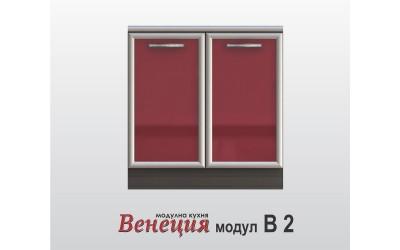 Долен шкаф с врати - Венеция В2