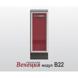 Долен шкаф с една врата - Венеция В22