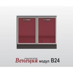 Долен шкаф с врати - Венеция В24