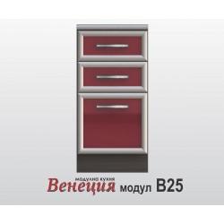 Долен шкаф с врата и чекмеджета - Венеция В25