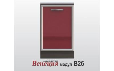 Долен шкаф с врата - Венеция В26