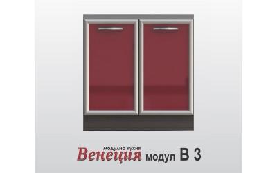 Долен шкаф с врати - Венеция В3