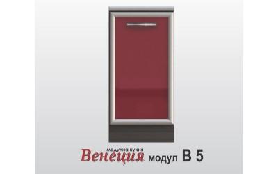 Долен шкаф с една врата - Венеция В5