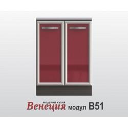 Долен шкаф с врати - Венеция В51