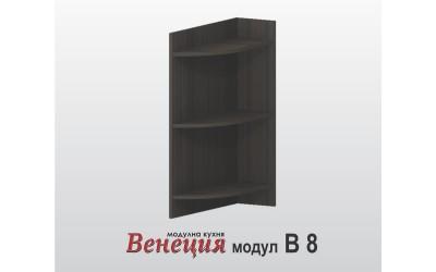 Долна кухненска завършваща етажерка Венеция B8 - 20 см.