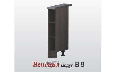 Долна кухненска етажерка Венеция B9 - 15 см.