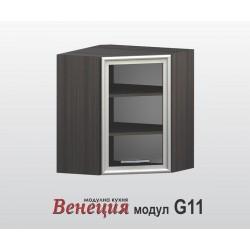 Горен кухненски шкаф за ъгъл Венеция G11 МДФ профил - 60 см.