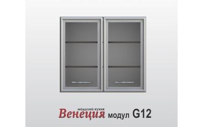 Горен шкаф с две витрини - Венеция G12