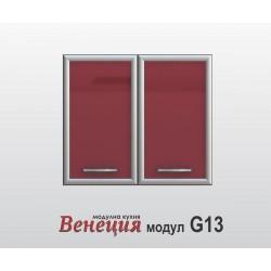 Горен кухненски шкаф с две врати Венеция G13 МДФ профил - 80 см.