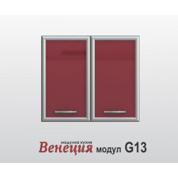 Горен шкаф с две врати - Венеция G13