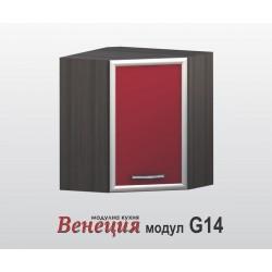 Горен кухненски ъглов шкаф Венеция G14 МДФ профил - 60 см.