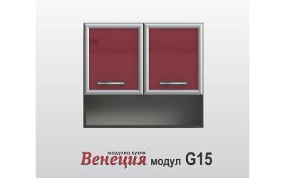 Горен шкаф с врати и ниша - Венеция G15