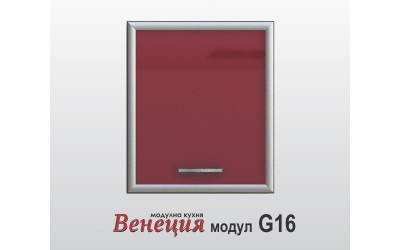 Горен шкаф с една врата - Венеция G16