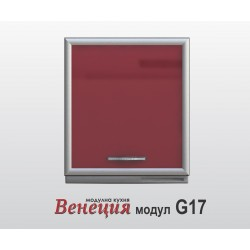 Горен кухненски шкаф за аспиратор Венеция G17 МДФ профил -  60 см.
