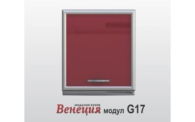 Горен шкаф с една врата - Венеция G17