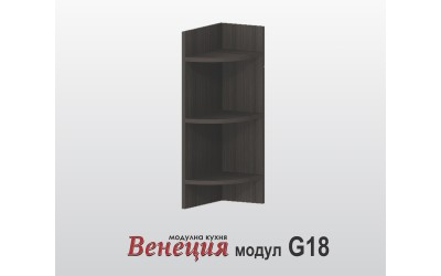 Горна етажерка - Венеция G18