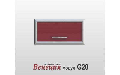 Горен шкаф с една врата - Венеция G20