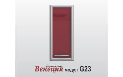 Горен шкаф с една врата - Венеция G23