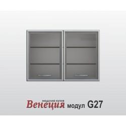 Горен кухненски шкаф с две витрини Венеция G27 МДФ профил - 100 см.