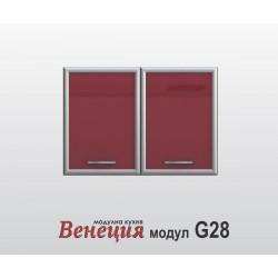 Горен кухненски шкаф с две врати Венеция G28 МДФ профил - 100 см.
