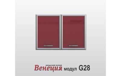 Горен шкаф с две врати - Венеция G28