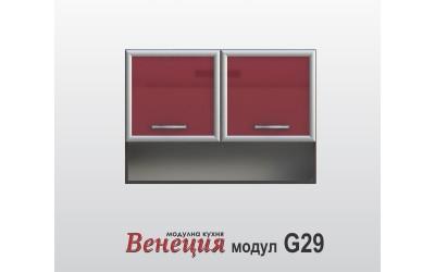 Горен шкаф с врати и ниша - Венеция G29