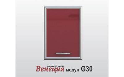 Горен шкаф с една врата - Венеция G30