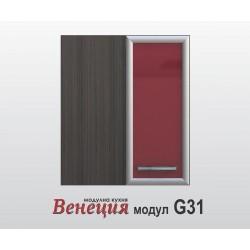 Горен кухненски шкаф с една врата Венеция G31 МДФ профил - 60 см.