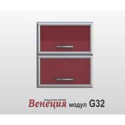 Горен кухненски шкаф с врати Венеция G32 МДФ профил - 60 см.