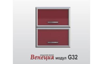 Горен шкаф с врати - Венеция G32